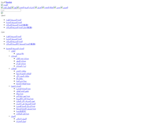 ahliunited.com.kw screenshot