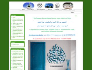 ahlus-sunna.com screenshot