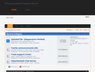 ahmad-hanbali.cu.cc screenshot