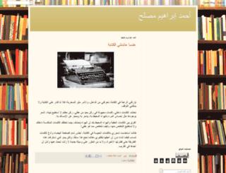 ahmedmosleh.com screenshot