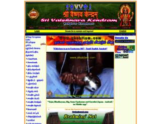 ahobilam.com screenshot