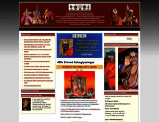 ahobilamutt.org screenshot