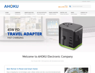ahoku.com screenshot