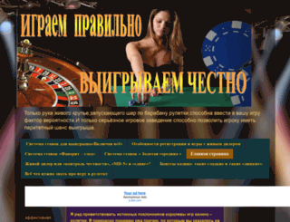 ahonestgameistherealmoney.blogspot.ru screenshot