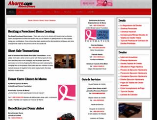ahorre.com screenshot