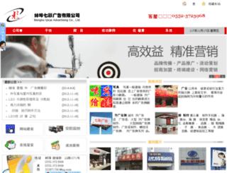 ahqicai.com screenshot