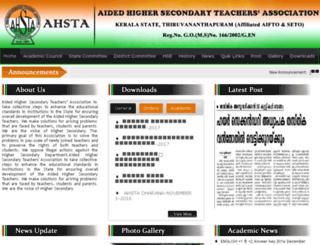 ahsta.co.in screenshot