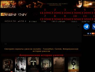 ahstory.net screenshot