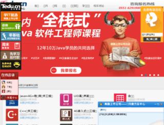 ahtarena.com screenshot