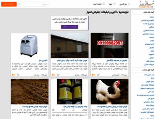 ahvaz.niazerooz.com screenshot
