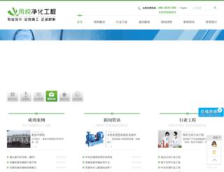 ahycjh.com screenshot