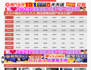 ahzhiyun.com screenshot