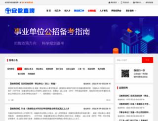 ahzph.com screenshot