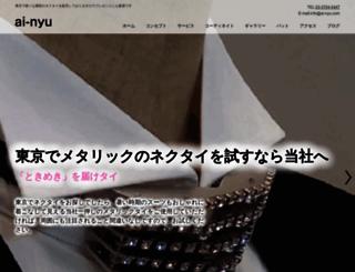 ai-nyu.com screenshot