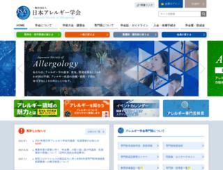 ai.jsaweb.jp screenshot