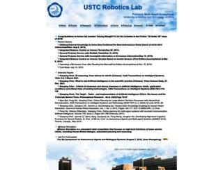ai.ustc.edu.cn screenshot