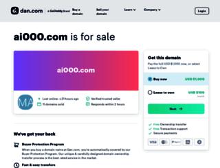 ai000.com screenshot