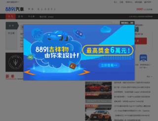 ai1108.8891.com.tw screenshot