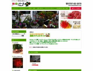 aiaipark.com screenshot