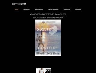 aianteia.weebly.com screenshot