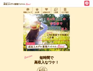 aiasinstitute.com screenshot