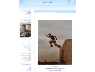 aib1962.blogfa.com screenshot