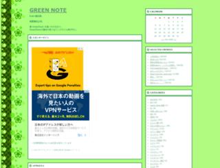 aibakka.jugem.jp screenshot