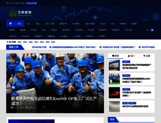 aibang.com screenshot