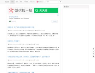aibing.cc screenshot