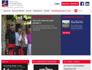 aic.tendenci.com screenshot