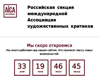 aica.ru screenshot