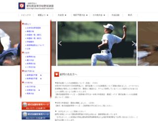 aichi-kouyaren.com screenshot