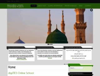 aicp.org screenshot