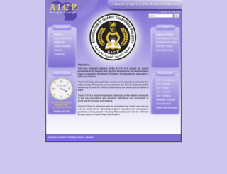 aicpmi.org screenshot