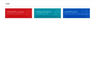 aicss.org screenshot