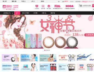 aidai.com screenshot