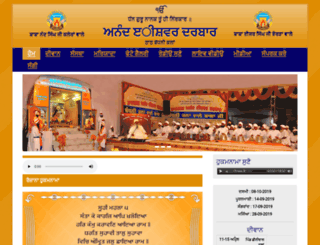 aidbadhnikalan.org screenshot
