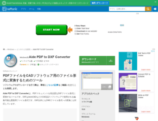 aide-pdf-to-dxf-converter.softonic.jp screenshot