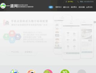 aide.edw.cc screenshot