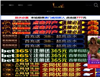 aidelong8.com screenshot
