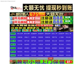 aidemwa.com screenshot