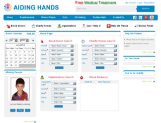 aidinghands.org screenshot