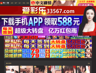 aidnedu.com screenshot