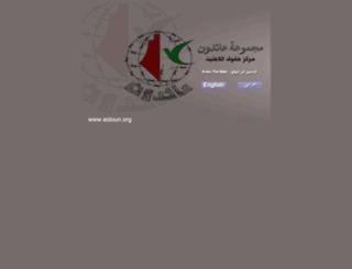aidoun.org screenshot