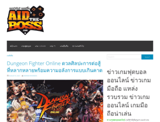 aidtheboss.com screenshot