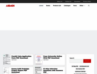 aiemd.org screenshot
