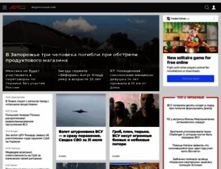 aif.ru screenshot