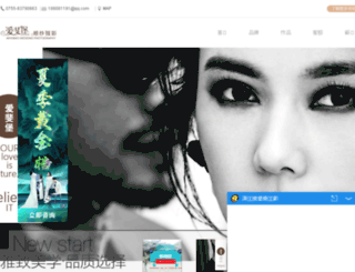 aifeibao.cn screenshot