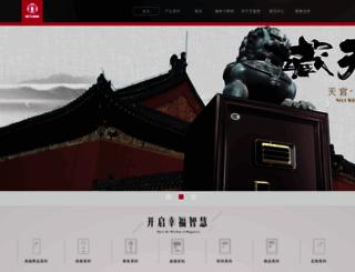 aifeibao.com screenshot