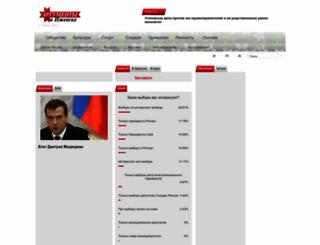 aifudm.net screenshot